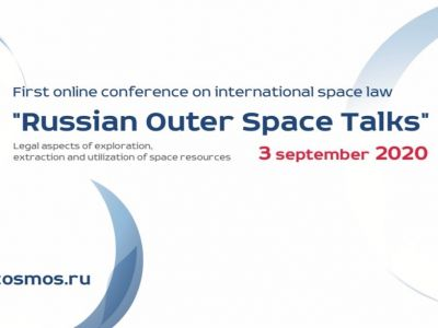 «RUSSIAN OUTER SPACE TALKS»